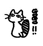 かなりつぶやく猫!(個別スタンプ:03)