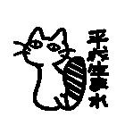 かなりつぶやく猫!(個別スタンプ:04)