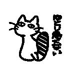 かなりつぶやく猫!(個別スタンプ:06)