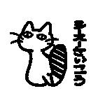 かなりつぶやく猫!(個別スタンプ:07)