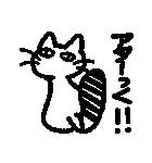 かなりつぶやく猫!(個別スタンプ:08)