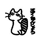 かなりつぶやく猫!(個別スタンプ:09)