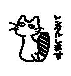 かなりつぶやく猫!(個別スタンプ:13)