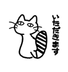 かなりつぶやく猫!(個別スタンプ:14)