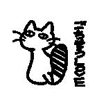 かなりつぶやく猫!(個別スタンプ:15)