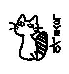 かなりつぶやく猫!(個別スタンプ:16)