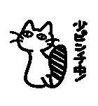 かなりつぶやく猫!(個別スタンプ:20)