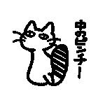 かなりつぶやく猫!(個別スタンプ:22)