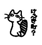 かなりつぶやく猫!(個別スタンプ:24)