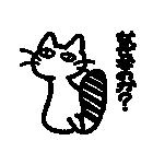 かなりつぶやく猫!(個別スタンプ:26)