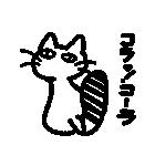 かなりつぶやく猫!(個別スタンプ:30)