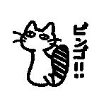 かなりつぶやく猫!(個別スタンプ:33)