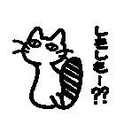 かなりつぶやく猫!(個別スタンプ:34)