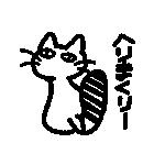 かなりつぶやく猫!(個別スタンプ:37)
