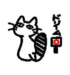 かなりつぶやく猫!(個別スタンプ:38)