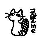 かなりつぶやく猫!(個別スタンプ:39)