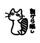 かなりつぶやく猫!(個別スタンプ:40)