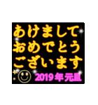 動く!ネオンメッセージ(正月&イベント)(個別スタンプ:02)