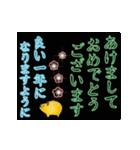 動く!ネオンメッセージ(正月&イベント)(個別スタンプ:03)