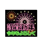 動く!ネオンメッセージ(正月&イベント)(個別スタンプ:04)