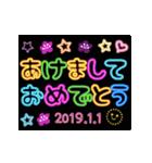 動く!ネオンメッセージ(正月&イベント)(個別スタンプ:05)