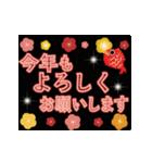 動く!ネオンメッセージ(正月&イベント)(個別スタンプ:06)