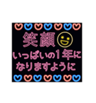 動く!ネオンメッセージ(正月&イベント)(個別スタンプ:07)