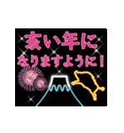 動く!ネオンメッセージ(正月&イベント)(個別スタンプ:08)