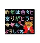 動く!ネオンメッセージ(正月&イベント)(個別スタンプ:09)