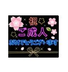 動く!ネオンメッセージ(正月&イベント)(個別スタンプ:11)