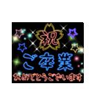 動く!ネオンメッセージ(正月&イベント)(個別スタンプ:14)