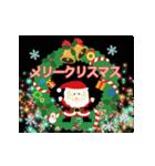 動く!ネオンメッセージ(正月&イベント)(個別スタンプ:19)