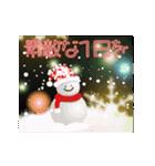 動く!ネオンメッセージ(正月&イベント)(個別スタンプ:20)