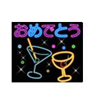 動く!ネオンメッセージ(正月&イベント)(個別スタンプ:21)