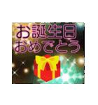 動く!ネオンメッセージ(正月&イベント)(個別スタンプ:22)