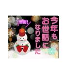 動く!ネオンメッセージ(正月&イベント)(個別スタンプ:23)
