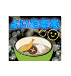 動く!ネオンメッセージ(正月&イベント)(個別スタンプ:24)