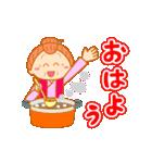 動く♪かわいいおばあちゃん2(個別スタンプ:01)