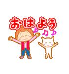 動く♪かわいいおばあちゃん2(個別スタンプ:02)