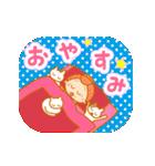 動く♪かわいいおばあちゃん2(個別スタンプ:03)