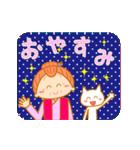 動く♪かわいいおばあちゃん2(個別スタンプ:04)