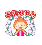 動く♪かわいいおばあちゃん2(個別スタンプ:05)