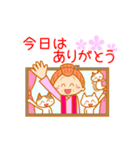 動く♪かわいいおばあちゃん2(個別スタンプ:06)