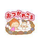 動く♪かわいいおばあちゃん2(個別スタンプ:07)
