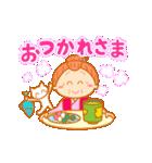 動く♪かわいいおばあちゃん2(個別スタンプ:08)
