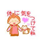 動く♪かわいいおばあちゃん2(個別スタンプ:09)