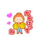 動く♪かわいいおばあちゃん2(個別スタンプ:11)