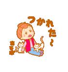 動く♪かわいいおばあちゃん2(個別スタンプ:19)