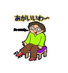 冬の富山弁母さん(個別スタンプ:01)