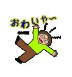 冬の富山弁母さん(個別スタンプ:02)